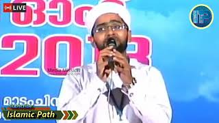 Labbaikka    Paadunnu   AnshadAnshu +971529967214,9567384342