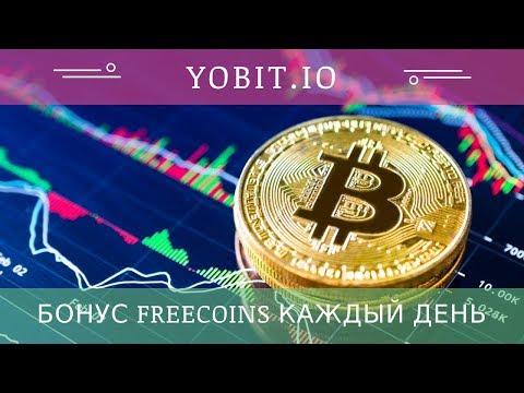 YObit.net отзывы 2018, mmgp, bitcointalk, обзор, Бонус FreeCoins каждый день