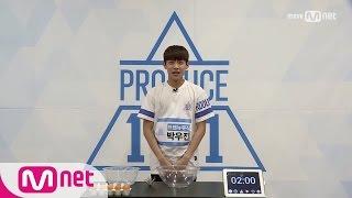 PRODUCE 101 Season2 [101스페셜] It's 머랭타임!ㅣ박우진 (브랜뉴뮤직) 161212 EP.0