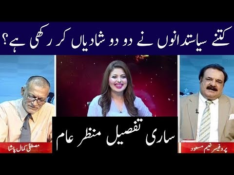 Hot Seat With Dr Fiza Akbar khan | 19 July 2018 | Kohenoor News