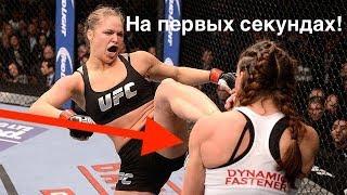 Нокауты MMA на первых секундах. Лучшие нокауты по версии ACR. ТОП нарезка UFC