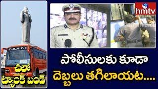 CP Bhagavath Press Meet over Chalo Tank Bund Programme | hmtv Telugu News