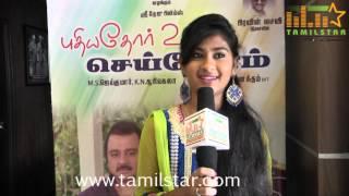 Singer Nithyasri at Puthiyathor Ulagam Seivom Audio Launch