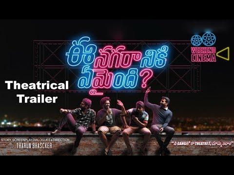 Ee Nagaraniki Emaindhi Thatrical Trailer