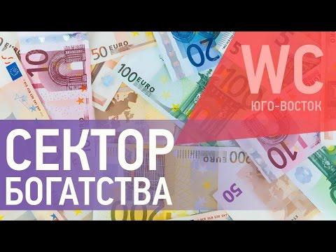 Помощь деньгами от богатых людей украина