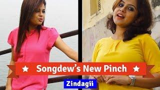 Zindagii - Avra Banerjee, Kankana  - songdew
