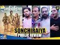 Sonchiraiya Movie Public Review | Sushant Singh Rajput, Bhumi Pednekar | Sonchiraiya Media Review