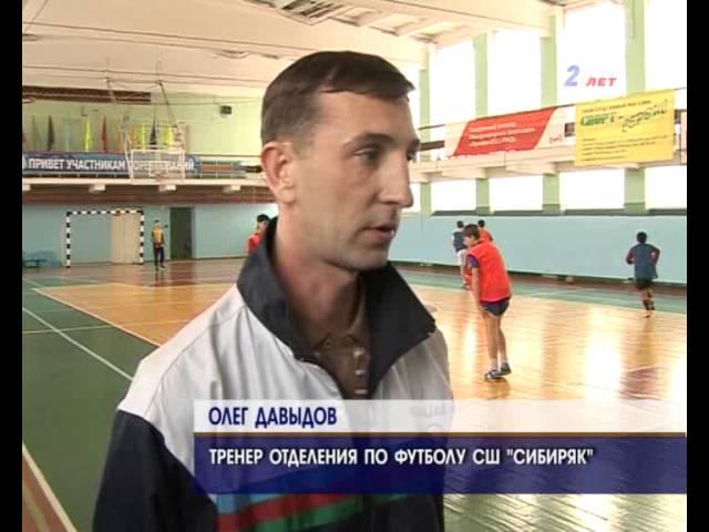 Второе место по мини-футболу выиграли ангарские юниоры