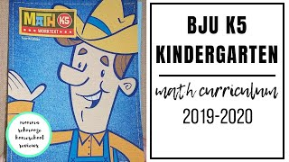 KINDERGARTEN MATH CURRICULUM FLIP THROUGH || BJU K5 || 2019-2020
