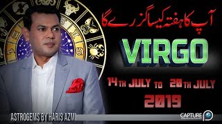 zodiac virgo 2019 - TH-Clip
