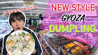Cooking New Style Dumpling (Gyoza) Trending on Twitter in Japan #291