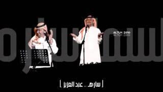 عبدالمجيد عبدالله - سألت الليل - 2010 .flv تحميل MP3