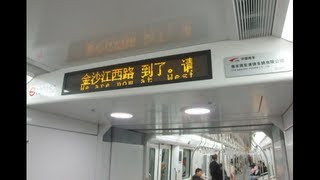 preview picture of video '[Shanghai Metro035]Ride on Line13 Fengzhuang to West Jinshajiang Road 上海地下鉄13号線豊庄→金沙江西路に乗車'