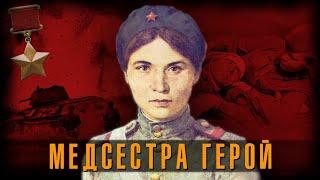 До последнего спасала раненых. Подвиг медсестры Зинаиды Маресевой. Герои Великой Отечественной