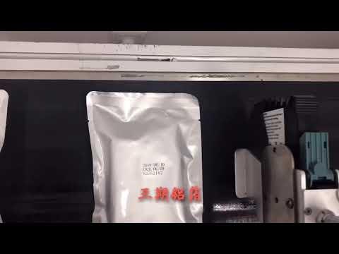 MX1 - Online Inkjet Batch Coding Printers
