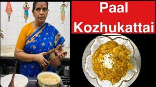 Paal Kozhukattai By Revathy Shanmugam