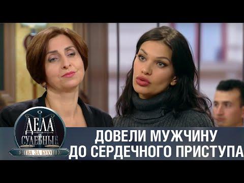 Дела судебные с Алисой Туровой. Битва за будущее. Эфир от 03.12.19