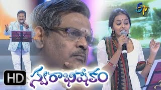 Swarabhishekam - 25th October 2015  -  స్వరాభిషేకం – Full Episode