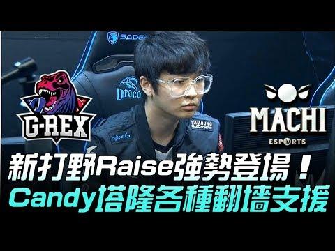 GRX vs M17 GRX新希望!新打野Raise強勢登場 Candy塔隆各種翻墻支援!Game1
