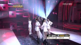 4Minute - Intro + Mirror Mirror (Remix)
