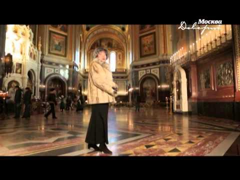 Причины суть раскол русской православной церкви