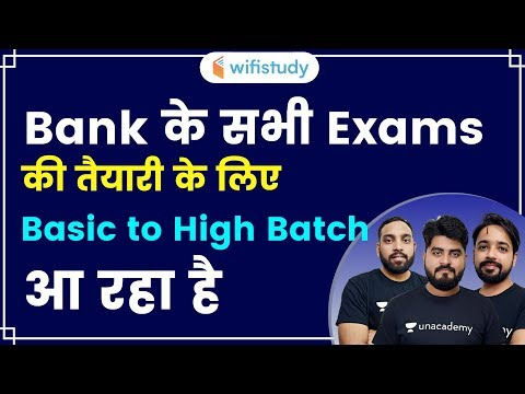"Bank   Exams     | Basic to High Batch    | USE CODE ""WIFIAVP10"""