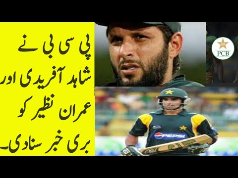 PCB Bans Shahid Afridi and Imran Nazir's Inclusion in T10 League