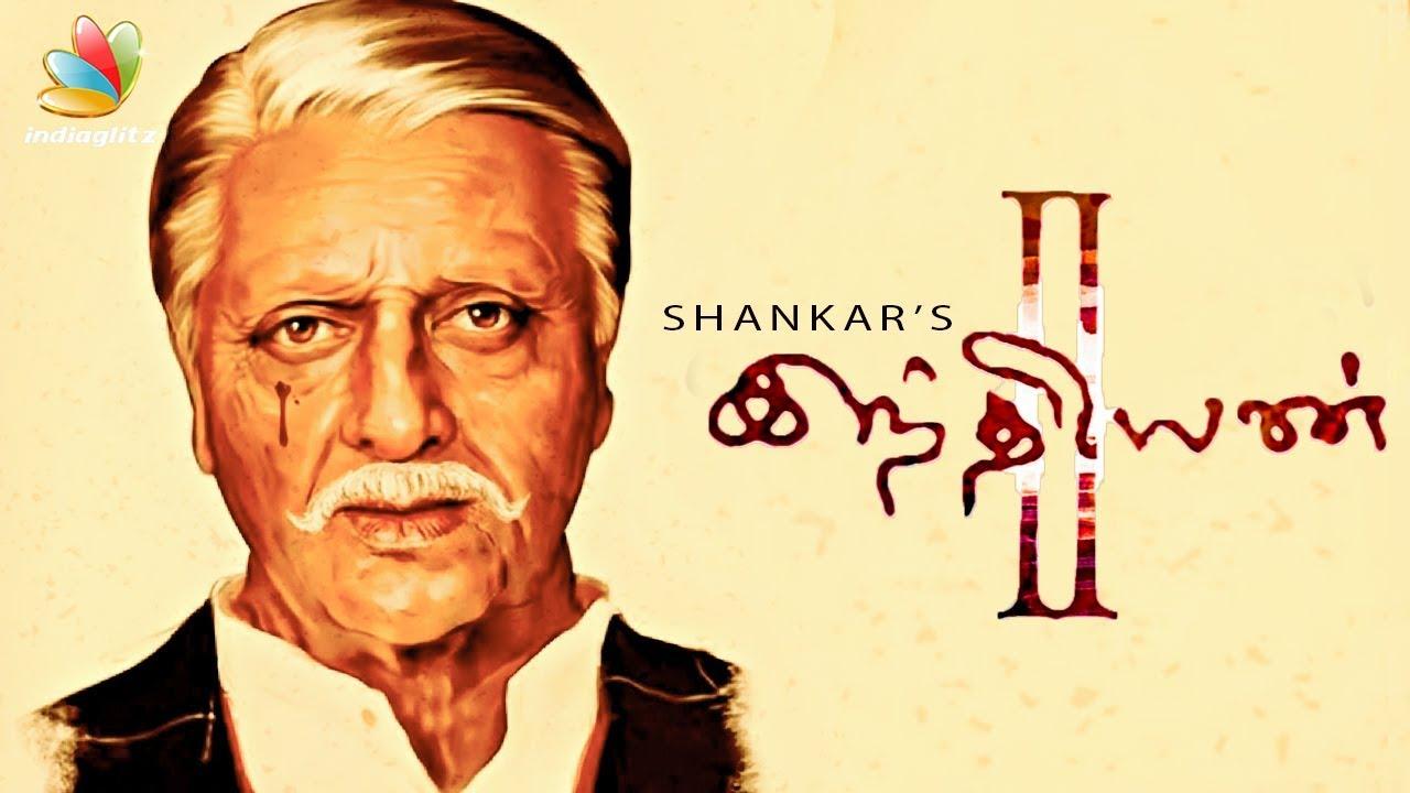 BREAKING : Indian 2 to Begin Shooting   Kamal Haasan & Shankar Movie   Hot Cinema News