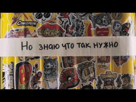Давай улетим - Елена Темникова (Трейлер песни #1)