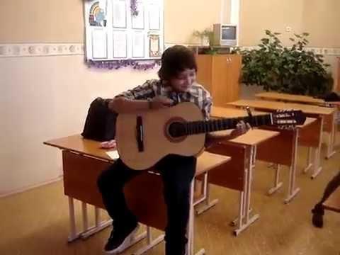 """Талантливый,13 летний мальчик играет на гитаре песню : """"Ахра ➔ Твои карие глаза""""Аккорды под видео!!!"""