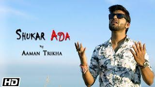 Shukar Ada | Aaman Trikha | Latest Punjabi Songs   - YouTube