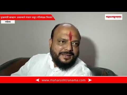 Gulabrao Patil Fadnavis Brahmin Maharashtranama