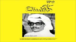 طلال مداح / طال الجفا طال / البوم سهرة مع طلال مداح 1 من انتاج موريفون تحميل MP3