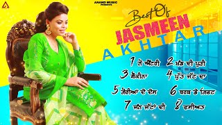 Best of Jasmeen Akthar l Non Stop Jasmeen Akhtar l Jukebox l Latest Punjabi Songs 2020 @Anand Music
