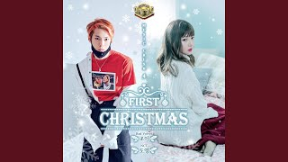 First Christmas - Joy and Doyoung
