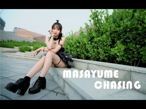 【萌爱moi❤三周年】妖精的尾巴op15❤MASAYUME CHASING【4K】【踊ってみた】