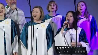 """Диана Судакова и хор Церкви """"Новая Жизнь"""" - Бог велик"""