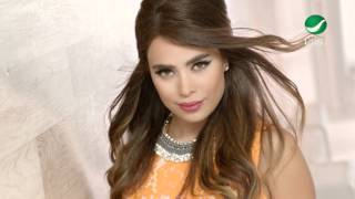 Nahwa ... Lahfor Esmak - Video Clip   نهوى ... لحفر إسمك - فيديو كليب
