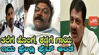 ಇದು ಫ್ರೆಂಡ್ಲಿ ಫೈಟ್    Zameer Ahmed Khan Says Its A Friendly Fight     YOYO Kannada News