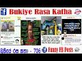 #Bukiye #Rasa #Katha #Funny #FB #Posts202102263- 706