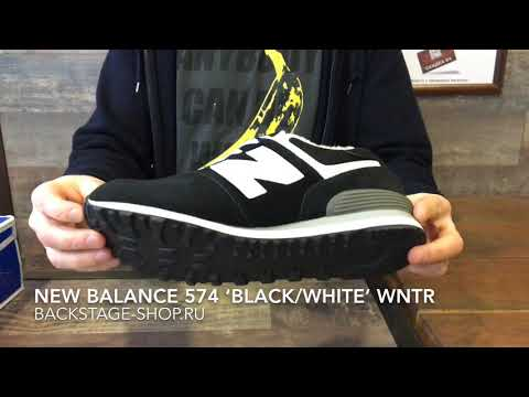 NB 574 Black White WNTR