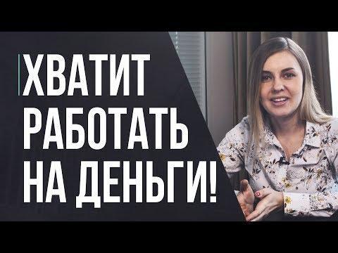 Лидер брокер в россии