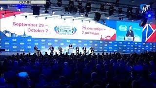 Подошёл к концу второй день Сочинского международного инвестиционного форума