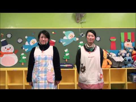 ともべ幼稚園「手遊び・歌遊びVOL.73 おやつ」
