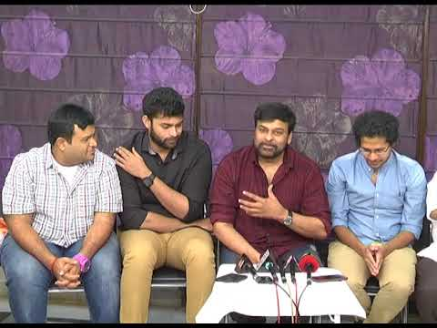Tholi Prema Team Meet Megastar