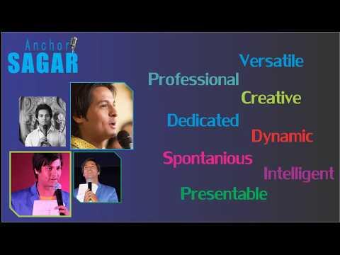 Anchor Sagar profile