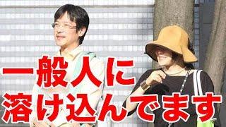 菅野美穂が出産、育児、仕事の現実を語る!「子供と公共機関で移動していました」日刊芸能ちゃんねる