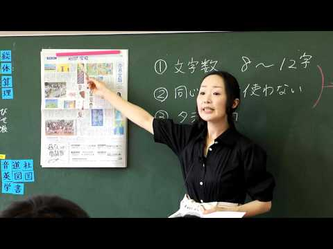 Fukozu Elementary School