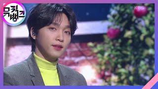 :m(Mind) - 정세운(JEONG SEWOON) [뮤직뱅크/Music Bank] | KBS 210108 방송