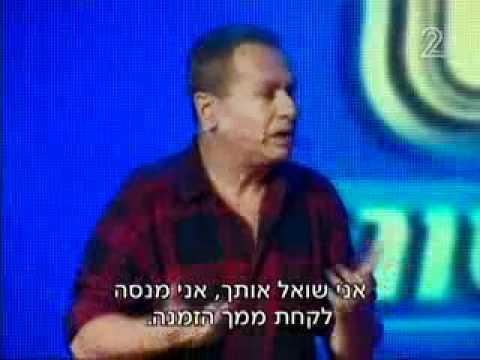 ישראלי במסעדה בניו-יורק